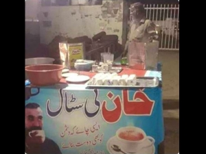 Tea Stall Pakistan Features Iaf Pilot Abhinandan S Picture