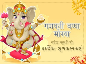 Ganesh Chaturthi 2019 Date Wishes Status Msg Sms Quotes Whatsapp Fb