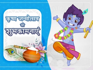 Krishna Janmashtami Date Wishes Status Messages Sms Quotes Whatsapp Fb