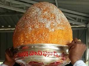 Balapur Ganesh Laddu Sold For Rs 17 6 Lakh In Hyderabad