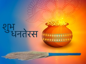 Why To Buy Broom On Dhanteras