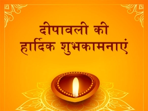 Happy Diwali Wishes Images Quotes Whatsapp Facebook Wallpapers