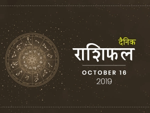 Daily Horoscope For 16 October 2019 Wednesday
