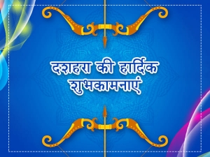 Happy Dussehra Messages Greetings Wishes To Send To Loved Ones