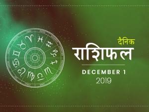 Daily Horoscope For 1 December 2019 Sunday