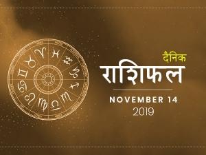 Daily Horoscope For 14 November 2019 Thursday