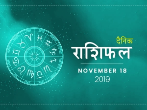 Daily Horoscope For 18 November 2019 Monday