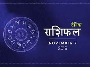 Daily Horoscope For 07 November 2019 Thursday