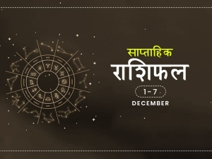 Weekly Rashifal For December 1st To December 7th