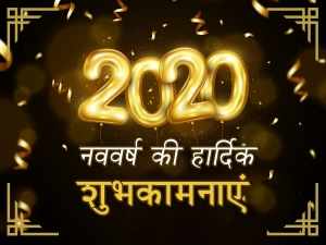 Happy New Year 2020 Wishes Messages Whatsapp Status Images