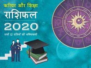 Career Shiksha Rashifal