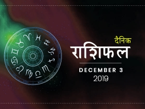 Daily Horoscope For 3 December 2019 Tuesday