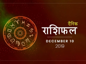 Daily Horoscope For 10 December 2019 Tuesday