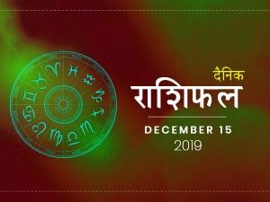 Daily Horoscope For 15 December 2019 Sunday