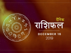 Daily Horoscope For 16 December 2019 Monday