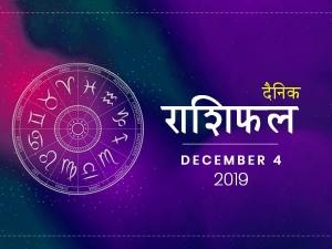 Daily Horoscope For 4 December 2019 Wednesday