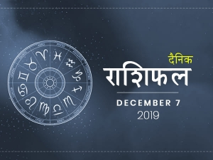 Daily Horoscope For 7 December 2019 Saturday