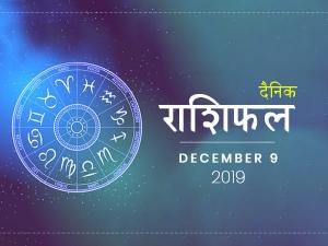 Daily Horoscope For 9 December 2019 Monday