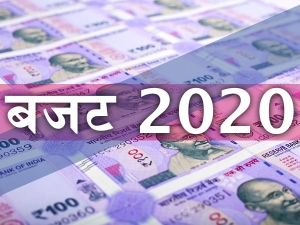 Budget 2020 Interesting Facts About The History Of Union Budget In India