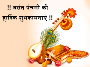 Happy Basant Panchami Wishes Messages Sms Whatsapp