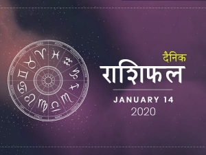 Daily Horoscope For 14 January 2020 Tuesday