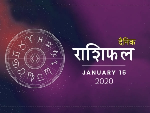 Daily Horoscope For 15 January 2020 Wednesday