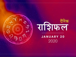Daily Horoscope For 20 January 2020 Monday