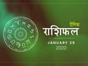 Daily Horoscope For 29 January 2020 Wednesday