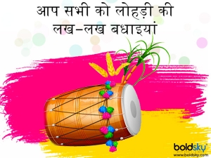 Happy Lohri Wishes Sms Whatsapp Messages Wallpapers