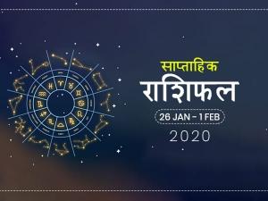 Weekly Rashifal For January 26th To February 1st
