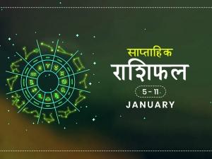 Weekly Rashifal For January 5th To January 11th