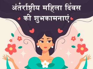 Happy International Womens Day Wishes Quotes Messages