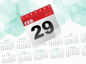 Why Is February 2020 Called A Leap Year Know Interesting Facts About It