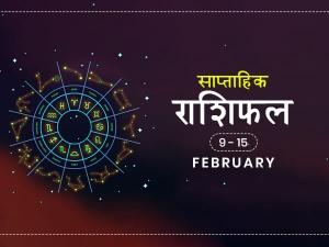 Weekly Rashifal For February 9th To February 15th