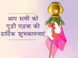 Happy Gudi Padwa Status Quotes Wishes And Messages