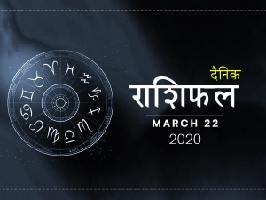 Daily Horoscope For 22 March 2020 Sunday