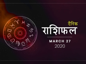 Daily Horoscope For 27 March 2020 Friday