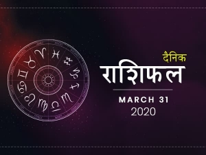 Daily Horoscope For 31 March 2020 Tuesday