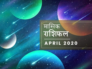 April 2020 Monthly Horoscope In Hindi