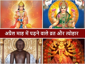 April 2020 List Of Indian Festivals In This Month