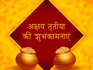 Happy Akshaya Tritiya Wishes Images Greetings Quotes Whatsapp Status