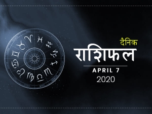 Daily Horoscope For 7 April 2020 Tuesday