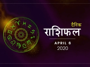 Daily Horoscope For 6 April 2020 Monday