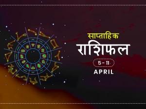 Weekly Rashifal For April 5th To April 11th
