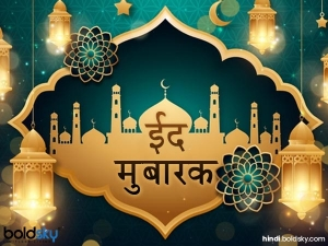 Eid Wishes Quotes Greetings Facebook Whatsapp Status In Hindi