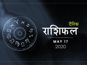 Daily Horoscope For 17 May 2020 Sunday
