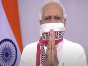 Modi Gamcha Become Game Changer For Ubaid Ansari