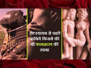 Know Who Wrote Kamshastra Before Vatsyayans Kamasutra