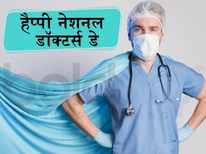 National Doctors Day Happy Doctors Day Quotes Wishes Facebook Whatsapp Status
