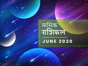 June 2020 Monthly Horoscope In Hindi